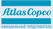 Логотип Atlascopco